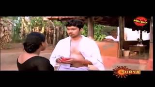 Chitrakoodam Malayalam Movie Comedy Scene Maala  AND Aravind