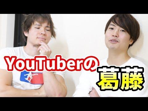 【なんでUFES来なかったの?】YouTuberの葛藤!ドッキリ風にダンテに聞いてみた!