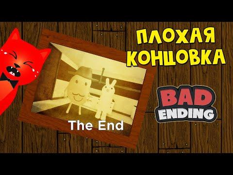КАК ЗАБАГАТЬ BADGY или ПЛОХАЯ КОНЦОВКА в игре Пигги роблокс | Piggy Roblox | 12 эпизод: ЗАВОД