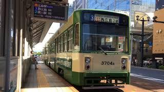 広島電鉄3700形(3704B)走行音 広電西広島→楽々園
