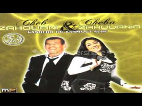 cheb zahouani & cheba zahouania - mahani mahani