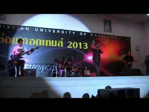 CTU sport night 2013 - Korrewtay