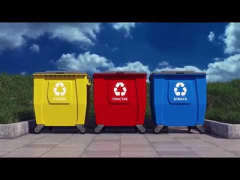 Социальная реклама  Экология. «Представьте себе будущее…»