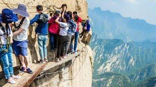 10 घूमने की सबसे खतरनाक जगह जहां हर कोई नहीं जा सकता | 10 Most Dangerous Tourist Destinations