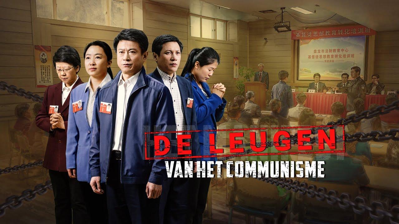 Dutch movie 'De leugen van het communisme'  Waarom hersenspoelt de CCP christenen?