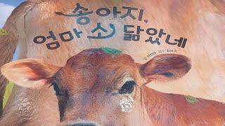 """☆책그림-북클럽    [전래동화]요술항아리속 """"…"""