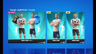 サッカー KANE & REUS【フォートナイト】2021年6月12日 今日のアイテムショップ【Fortnite】