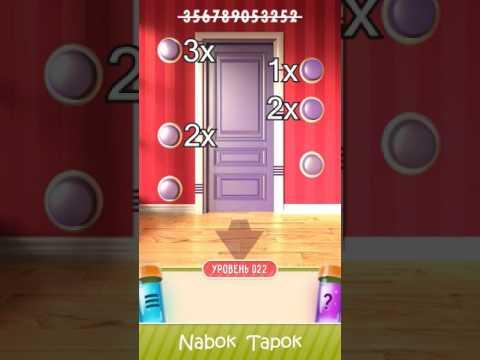 степени тяжести 101 дверь игра прохождение оптимально прокачивать