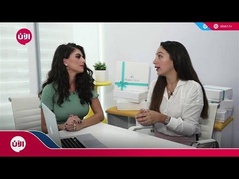 خطوة جريئة - 82 | -Mamas Box- فكرة لمساعدة الأم في تربية طفلها  - نشر قبل 58 دقيقة