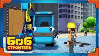 Боб строитель ⭐❄️ Рождество в весеннем городе ❄️