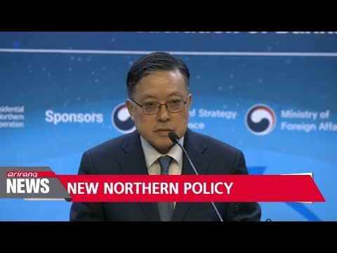 Seminar on 'New Northern Policy' takes place in Seoul