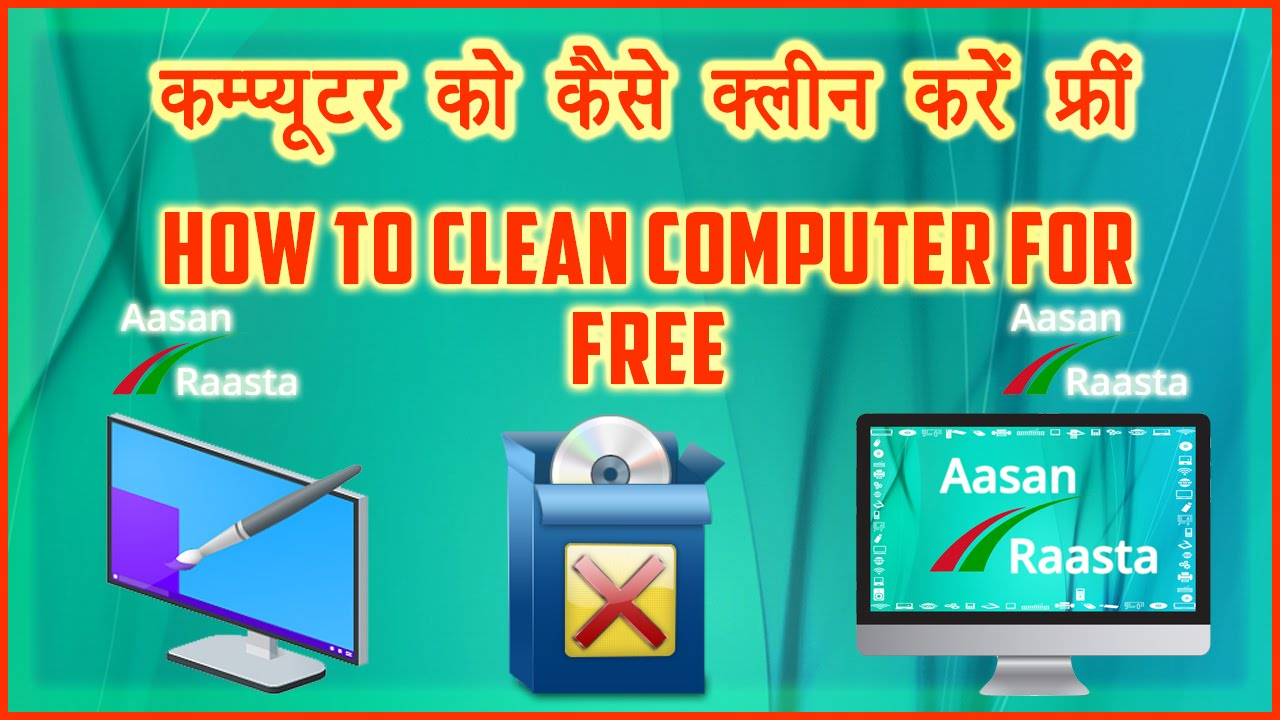 how to clean pc computer