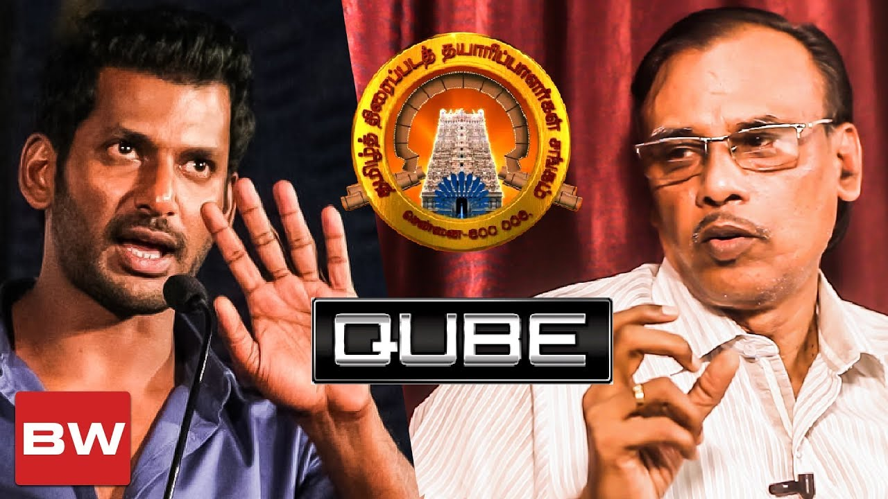 Qube Issue:Official Clarification from Producer Council   Tamil Cinema Strike   MY 242