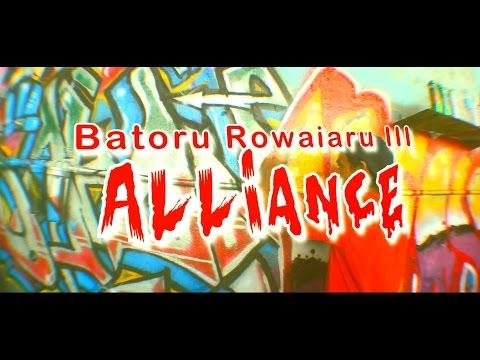 Batoru Rowaiaru III: Alliance  Event Recap