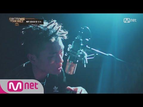 [SMTM5][MV] 'Beautiful(Feat.ZICO)' – C Jamm @Semi-final (Team Zion.T & Kush) 20160708 EP.09