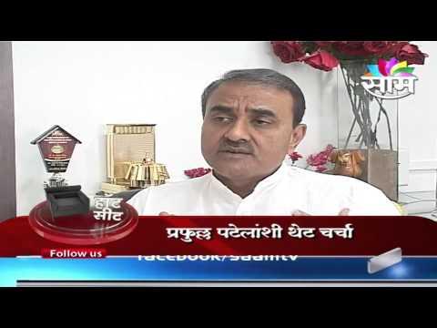 Hot Seat - Praful Patel Seg 01