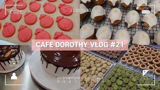 [cafe vlog] 안동 카페브이로그,디저트카페,추…