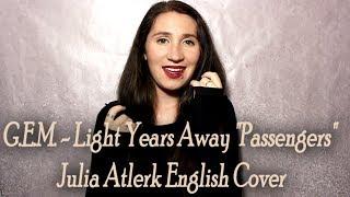 "Download G.E.M. - Light Years Away ""Passengers"" | Julia Atlerk English Cover"
