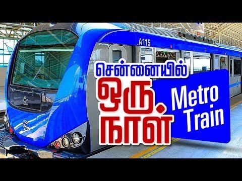 Chennai Metro Travel Experience & Guide I Meenambakkam to Koyambedu