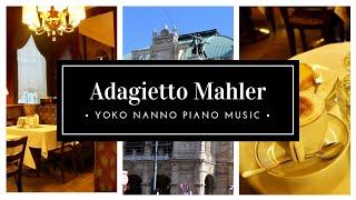 Adagietto from Symphony No.5 /Gustav Mahler Piano & Arr. by Yoko Na...