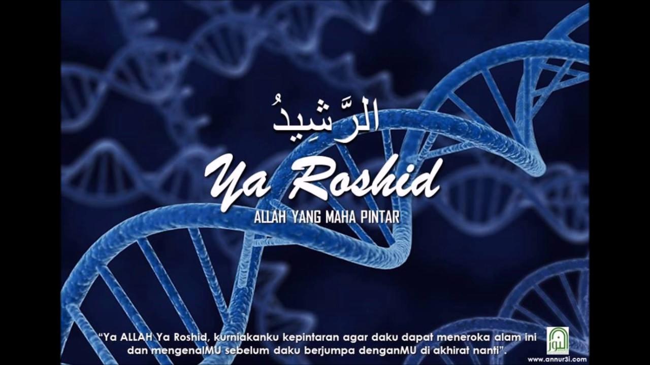 Ya Rashid - Audio