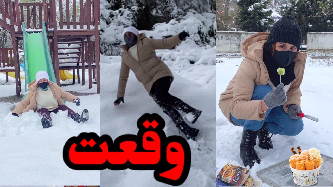 فعاليات الثلج سويت كيكة الثلج والدبس