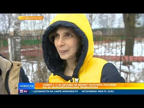 РЕН-ТВ Вечерние новости. От 07.02.2020