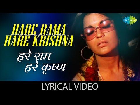 Hare Rama with lyrics | हरे रमा गाने के बोल गाने के बोल | Hare Rama Hare Krishna | Dev Anand, Mumtaz
