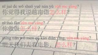 每日汉语 02 TIẾNG HOA MỖI NGÀY CHINESE EVERYDAY
