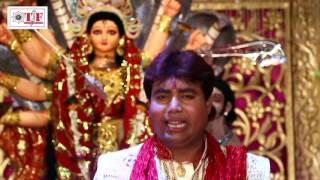 पाकिस्तान के दs कबारऐ माई   # Maiya Pakistan Ke Da Kabar $ Bhojpuri Devi Geet 2016