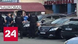 В Челябинске задержали нескольких воров в законе