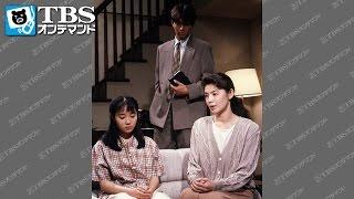 美冴(篠ひろ子)の仕組んだ罠により、妙子(紺野美沙子)のブティックは客が...