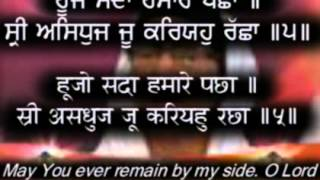 "Read Along ""Rehras Sahib"" Hindi/Punjabi Captions & Translation"