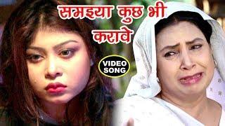 #दर्दभरा VIDEO SONG Samaiya Kehu Se Rangbaaz Khiladi Bhojpuri Sad Songs