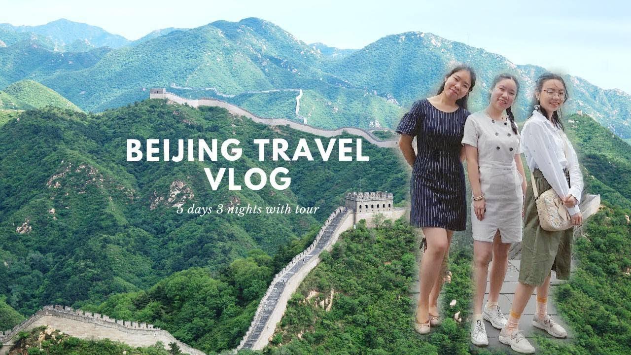 🇨🇳 Beijing travel vlog with tour เที่ยวปักกิ่งกับทัวร์ 5 วัน 3 คืน เก็บครบทุกแลนด์มาร์ค!