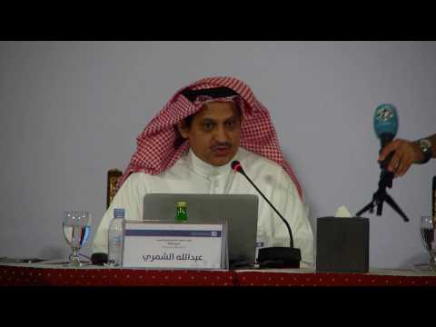 Gulf-Turkey Relations: Present-day Realities and Future Directions -Gulf Studies Forum 3