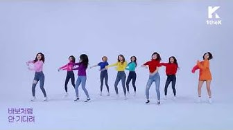 TWICE - Heart Shaker chorus dance (Mirrored)