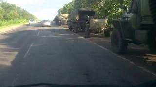 Колона военной техники на вьезде в Изюм