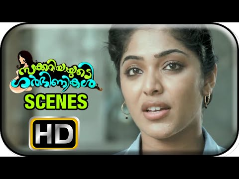 Zachariayude Garbhinikal Movie | Scenes | Rima Kallingal talks to Lal about her life | Asha Sarath