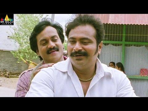 Maryada Ramanna Telugu Movie Part 4/11 | Sunil, Saloni | Sri Balaji Video