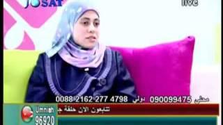 Repeat youtube video الدكتورة إيمان الحلو تشرح الحجامة وفوائدها مفيد جداً
