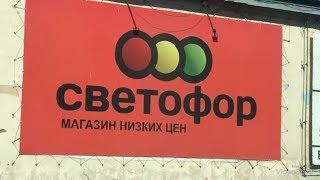 видео Интернет-магазин полезных товаров в Омске