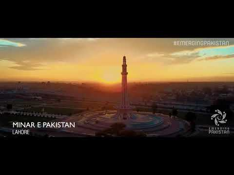 Ermerging Pakistan and Pakistan Tourism