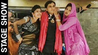 Haryanvi stage dance perfromance | hot stage dance | saali aaja atariya | sapna dance 2017