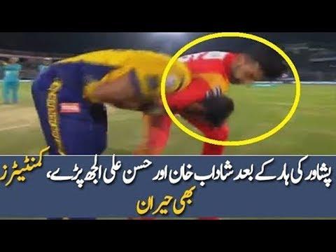 Hassan Ali Aur Shadab Ulajh Pare - Islamabad United Wins PSL Final 2018   HBL PSL 2018