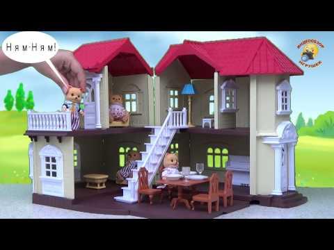 Вилла - домик загородный Happy Family обзор игрушек