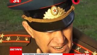 Кривой Рог первым начал отмечать День Победы(, 2015-05-09T12:39:07.000Z)