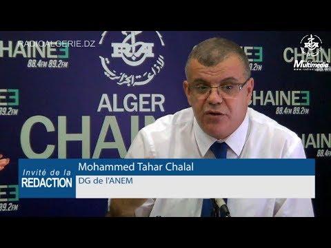 Mohammed Tahar Chalal DG de l'ANEM