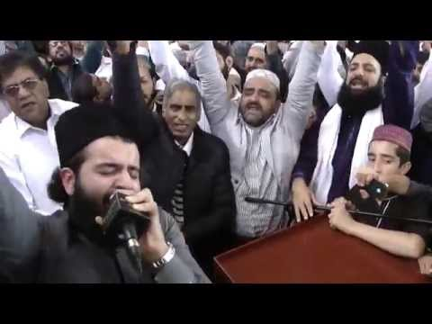 (12-09-2015 Belgium) Naat by Qibla Pir Muhammad Hassan Haseeb Ur Rehman Sahib