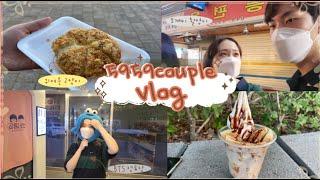 【Vlog】 - 일본인 여자친구와 강릉여행 #3 (안목해변, 강릉 카페거리, 하이트진로, 강릉 중앙 시장)